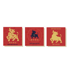 set chinese new year 2021 ox greeting vector image