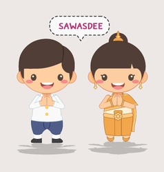 thai-costume-sawasdee vector image