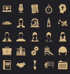 Massive case icons set simple style vector