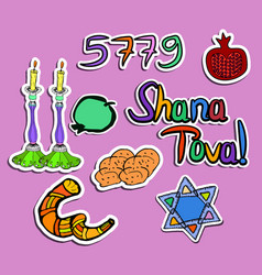 set of stickers for rosh hashanah shofar 5779 vector image