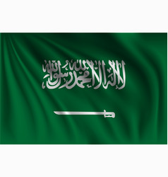 Waving saudi arabia vector