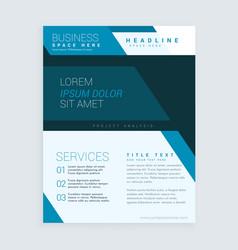 blue geometric brochure flyer design template for vector image vector image