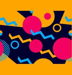 geometric seamless pattern style 80s vector image