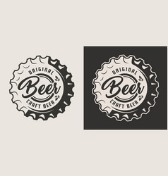 vintage craft beer monochrome badge vector image