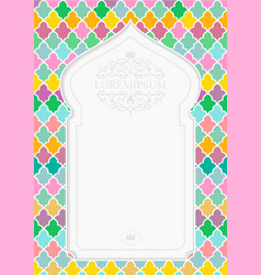 Cover with arabic mosaics vector