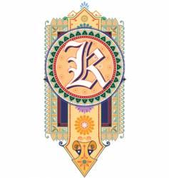 royal letter K vector image vector image