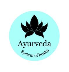 Ayurveda logo with lotus symbol vector