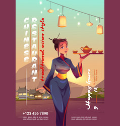 Chinese restaurant poster with waitress in kimono vector
