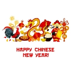 Chinese New Year holidays greeting card design vector