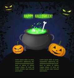 dark halloween party template vector image