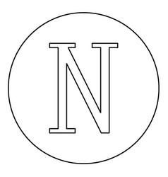 Nu greek symbol capital letter uppercase font vector