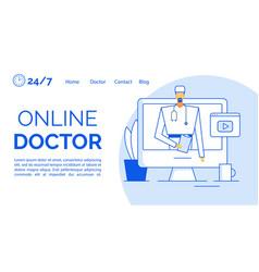 online medic consultation assistance landing page vector image