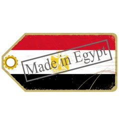 Vintage label with the flag of egypt vector