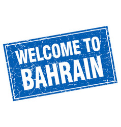 Bahrain blue square grunge welcome to stamp vector