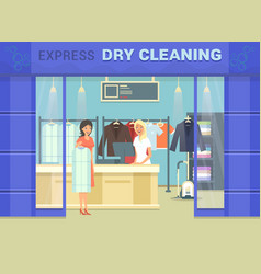 Showcase of dry cleaning store with cloth vector