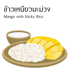 Thai food mango with sticky rice vector