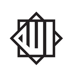 allah calligraphy pictogram logo icon vector image