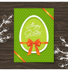 Greeting card with Easter egg symbol vector