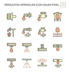 Irrigation sprinkler icon set 64x64 pixel and vector