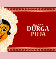 Navratri durga pooja festival card background vector