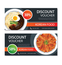discount voucher asian food template design vector image vector image