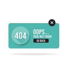 404 error page not found speech pop up errors vector image