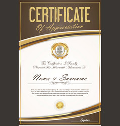 Certificate of achievement or diploma template 3 vector