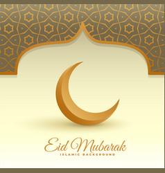 Elegant 3d moon islamic eid mubarak background vector