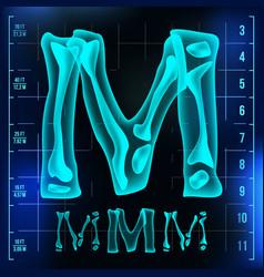 M letter capital digit roentgen x-ray vector