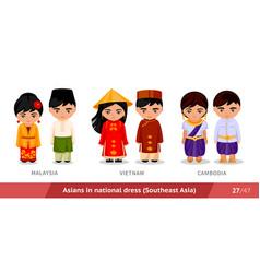 Malaysia vietnam cambodia men and women vector