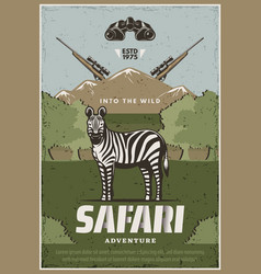 safari adventure poster vector image