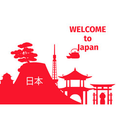 welcome to japan poster with red vector image
