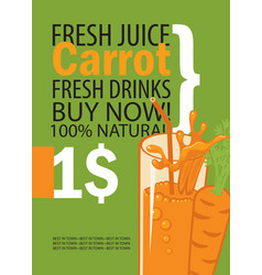 banner with carrot and a glass juice vector image