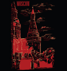 black-red moscow-7 vector image