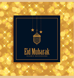 Golden eid mubarak lovely festival greeting vector