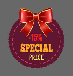 Gift card with ribbon special promotion vector