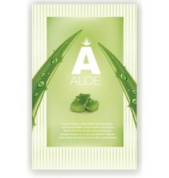 Aloe vera cosmetics background vector