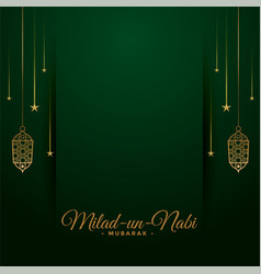 Milad un nabi wishes card with text space vector