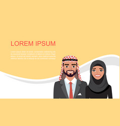 Arab business card design material banner with vector