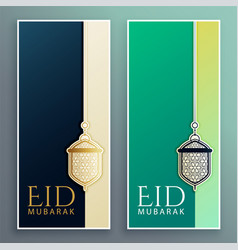 Eid mubarak festival banners with text space vector