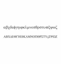 Greek alphabet set vector