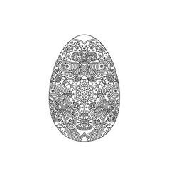 egg shaped ornament vector image