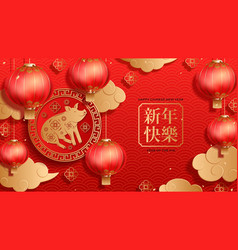 Festive banner for happy chinese new year vector