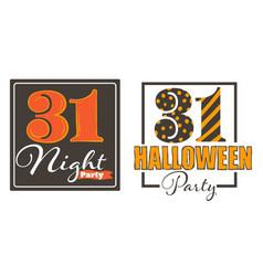 Halloween night party invitation card banner vector