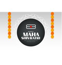 Maha shivratri hindu festival greeting vector
