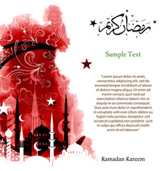 Ramadan kareem with arabic calligraphy vector