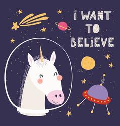 Cute unicorn in space vector