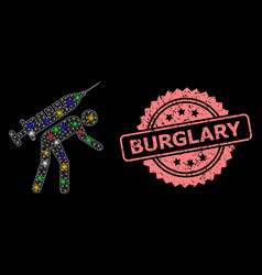 Distress burglary seal and net vaccine courier vector