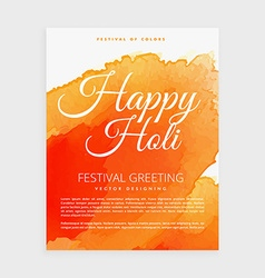 poster of indian holi festival vector image