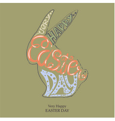 lettering very happy easter day text vector image